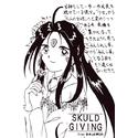 SKULD GIVING