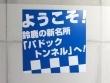 tour_02