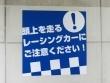 tour_05