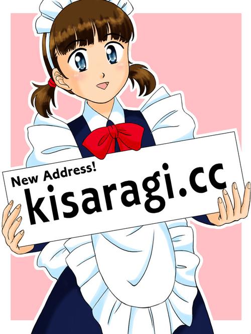 アドレス変更<br>しました!