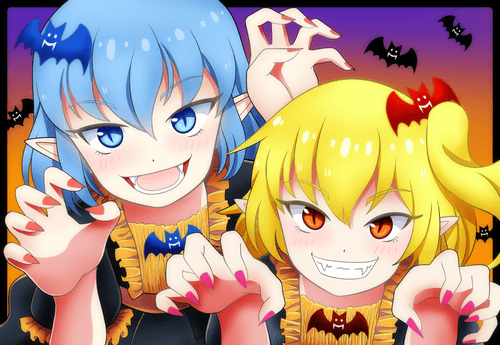 Trick or Treat?!
